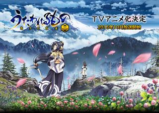 1672a94f200d87680e92d7e61c9a83b21433636461 full Anime de Utawarerumono: False Mask em outono