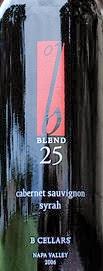Pago de Larrainzar  2006 Red Blends Wine Red Blends Wine