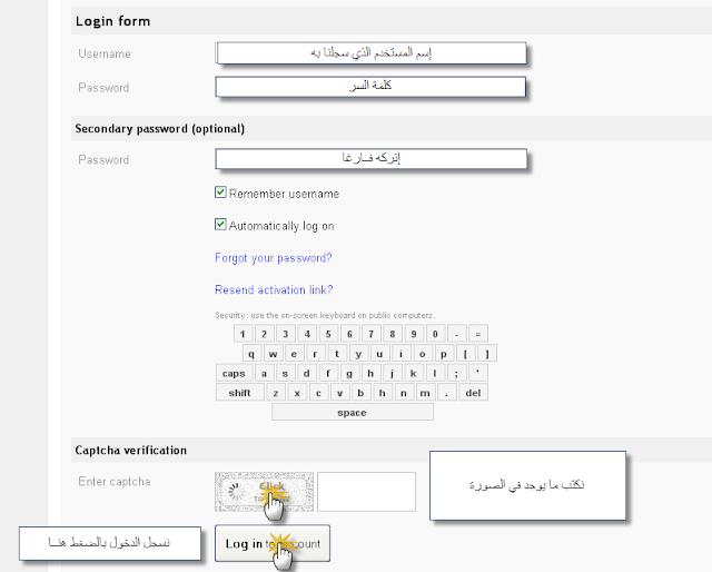 الشركة المصرية الصادقة cashubux ptc4.png