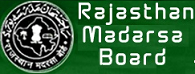 RAJASTHAN MADARSA BOARD RECRUITMENT - 2013 FOR MADARSA URDU PARA TEACHERS, COMPUTER PARA TEACHERS | RAJASTHAN