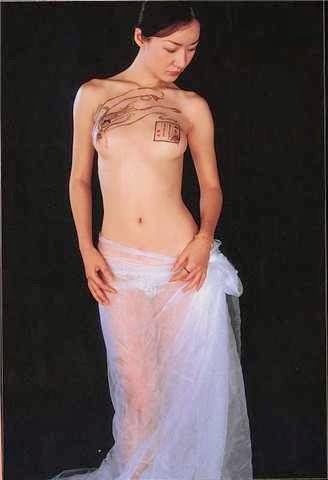 asian nude art - Asian body art porn - Asian nude body art 7 jpg 328x480