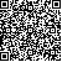 Copia el código con tu Smart Phone