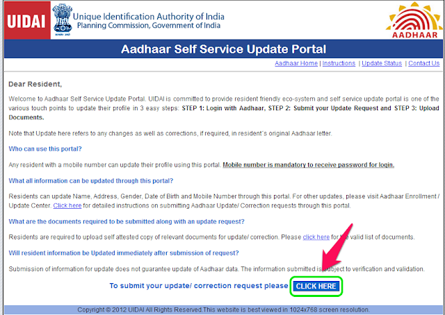 How To Update Your Aadhaar Details Online 1