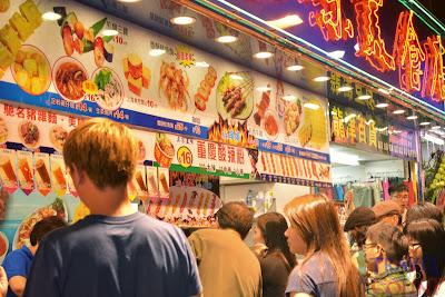 Mongkok Hong Kong Street Foods