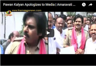 Pawan Kalyan Apologizes to Media | Amaravati Capital Invitation