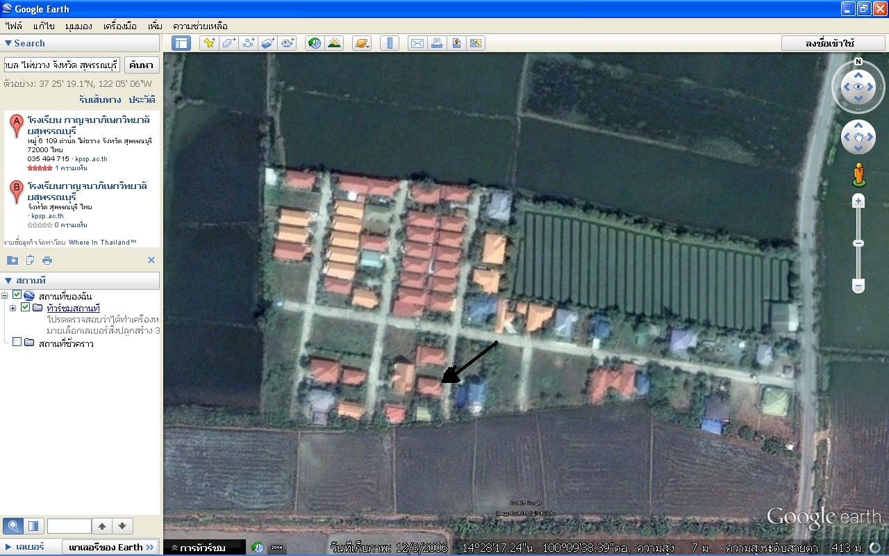 Google earth wongsapat srimaksook for See images of my house