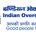 IOB Recruitment 2015 for 100 Senior Manager Posts Apply Online at www.iob.in
