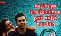 Vellaiya Irukiravan Poi Solla Maatan 2015 Tamil Movie Watch Online