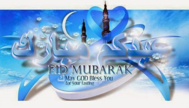 Poetry romantic lovely urdu shayari ghazals baby videos photo eid mubarak eid wishes card eid sad love poetry in urdu m4hsunfo