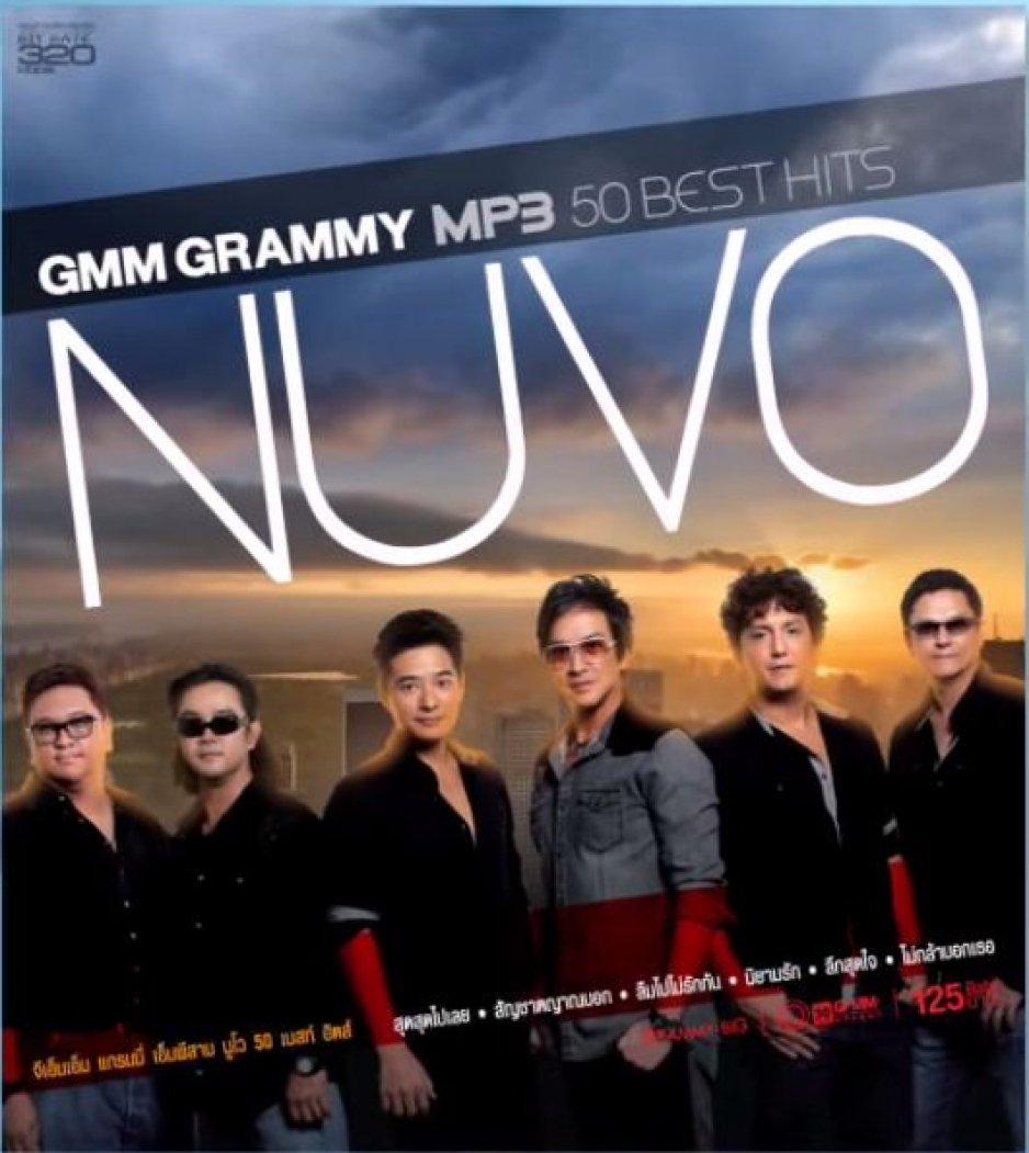 Download [Mp3]-[Hit Music] 50 เพลงฮิตจาก GMM GRAMMY MP3 ชุด NUVO 50 BEST HITS 4shared By Pleng-mun.com