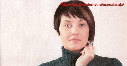 Зеленый пуловер с косами