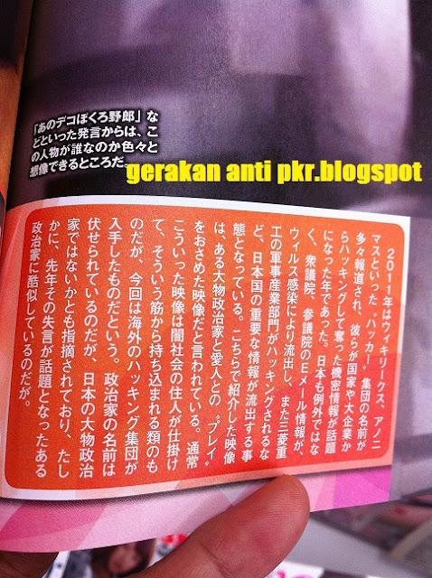 Main Bontot Janda http://www.pic2fly.com/Sedap+Main+Bontot.html