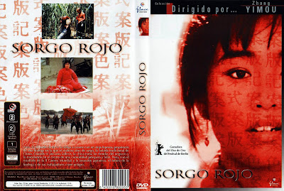 Caratula, Cover, Dvd: Sorgo rojo | 1988 | Hong gao liang (Red Sorghum)