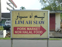 brunei signboards
