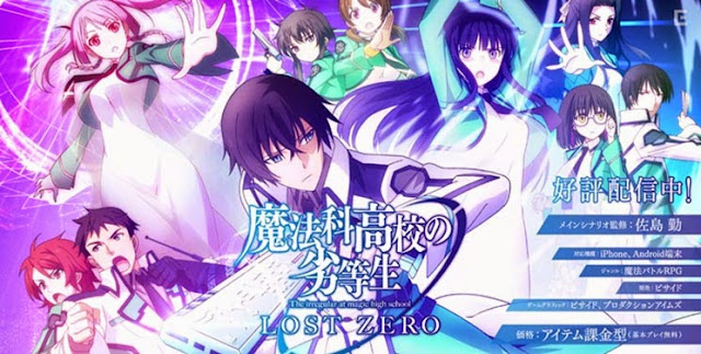 Mahouka The game Lost Zero Android game