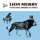 LionMerry/福岡史朗&フリル