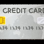 銀色のクレジットカードのイラスト