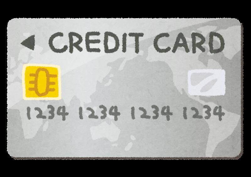 http://1.bp.blogspot.com/-7fOk5lbv6pI/VM9ZTJhlpRI/AAAAAAAArQ4/yMao_klZkKI/s800/credit_card_platina_silver.png
