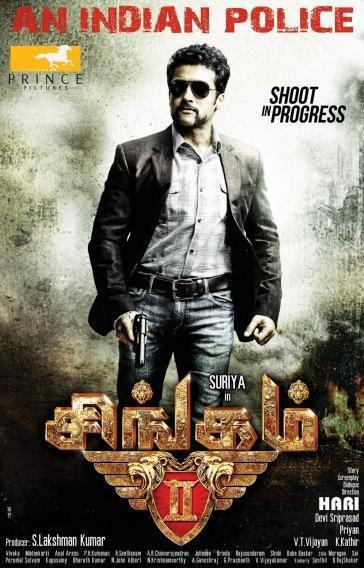 Singam 2 first look posters