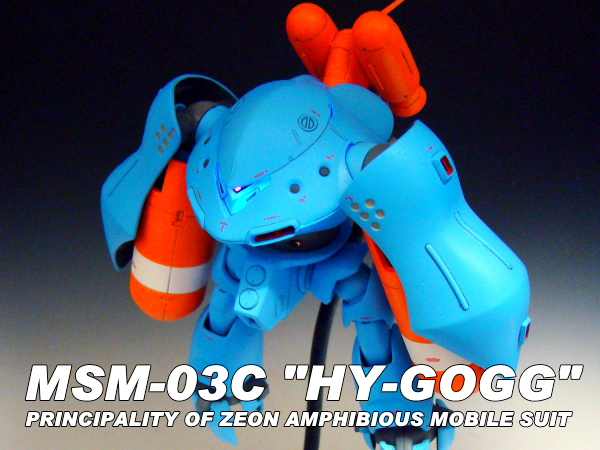 Zeon amphibious mobile suit HY-GOGG by kobaken11