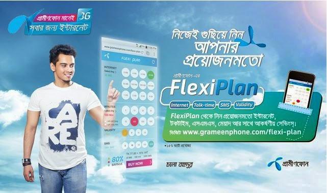 grameenphone+flexi+plan