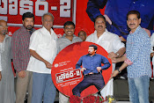 Broker 2 Audio release function photos-thumbnail-3