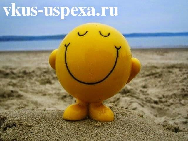 Факторы счастья, в чем заключается счастье человека, что делает человека счастливым
