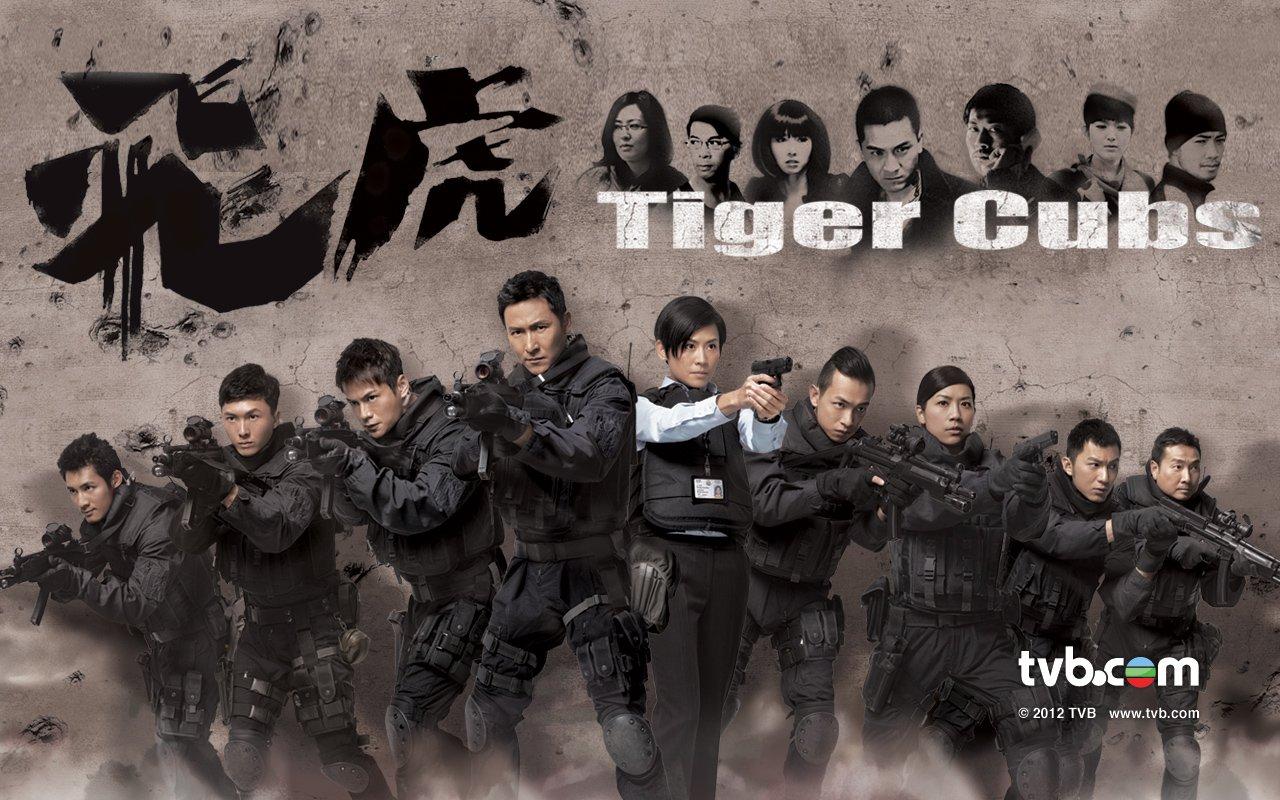 Title: Tiger Cubs 飛虎