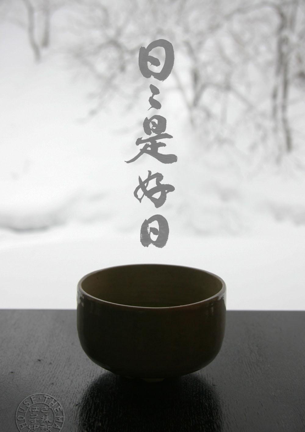 Nichi Nichi Kore Kou Nichi