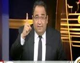 """برنامج """"مساء الخير"""" مع محمد على خير -- حلقة الأحد 25 يناير 2015"""