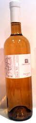 2150 - Campolargo Branco do Tonel 2010 (Branco)
