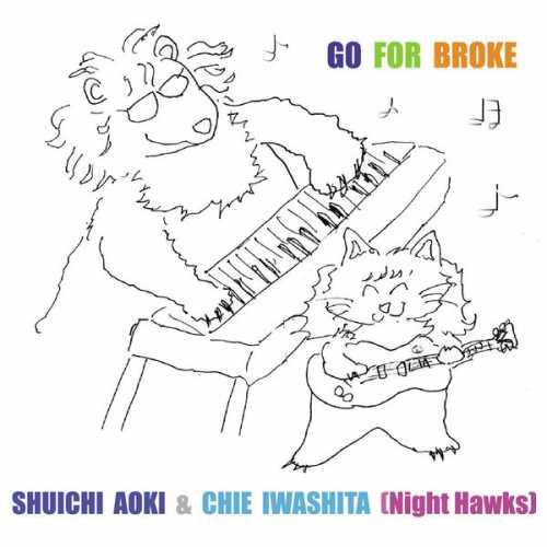 [Single] Nighthawks – GO FOR BROKE (2015.11.25/MP3/RAR)