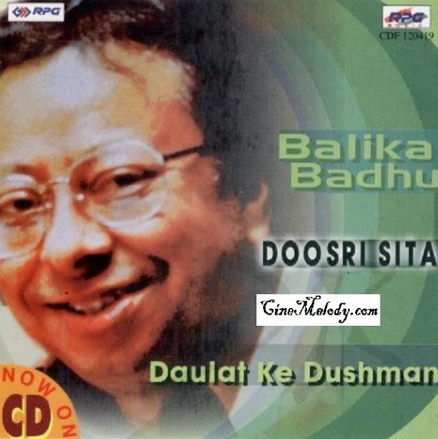 Daulat Ke Dushman  1983