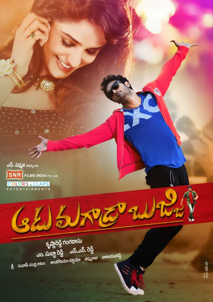 Kannil Theriyum Kathaigal Movie Mp3 Songs Free Download