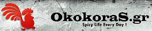okokoras