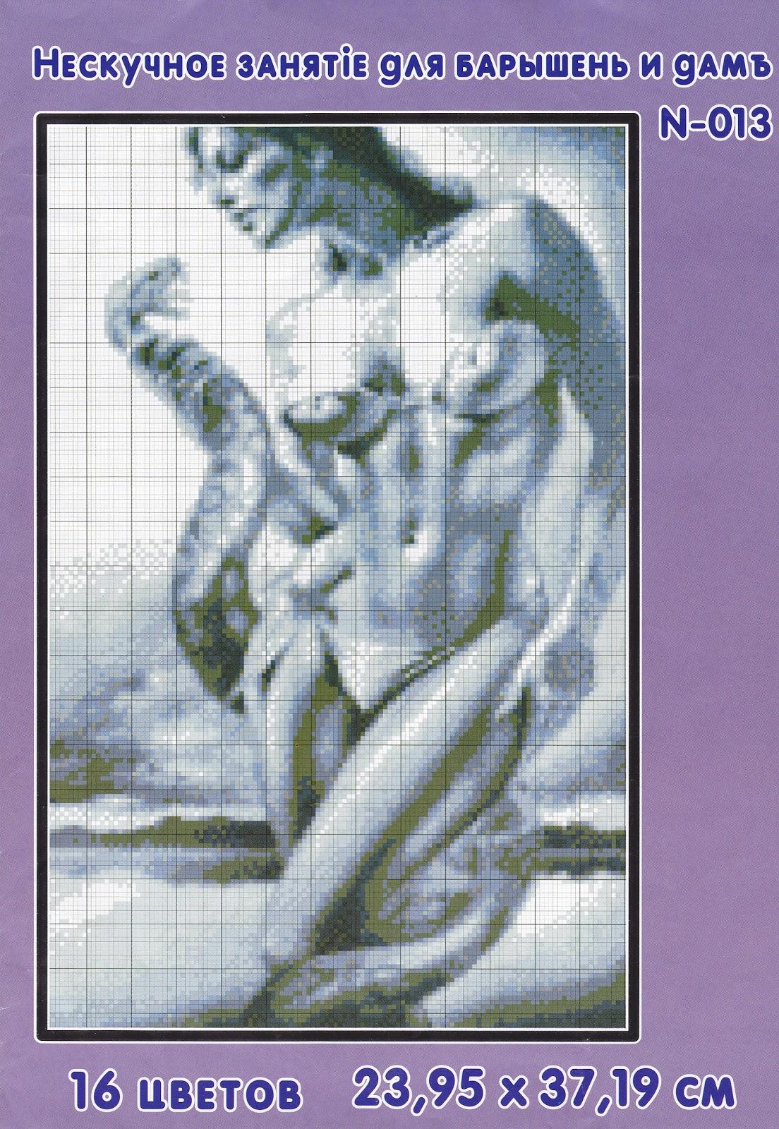 Вышивка крестом мужчина и женщина вышивка 100