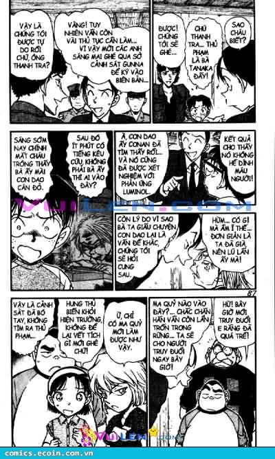 Detective Conan - Thám Tử Lừng Danh Conan chap 581 page 3 - IZTruyenTranh.com