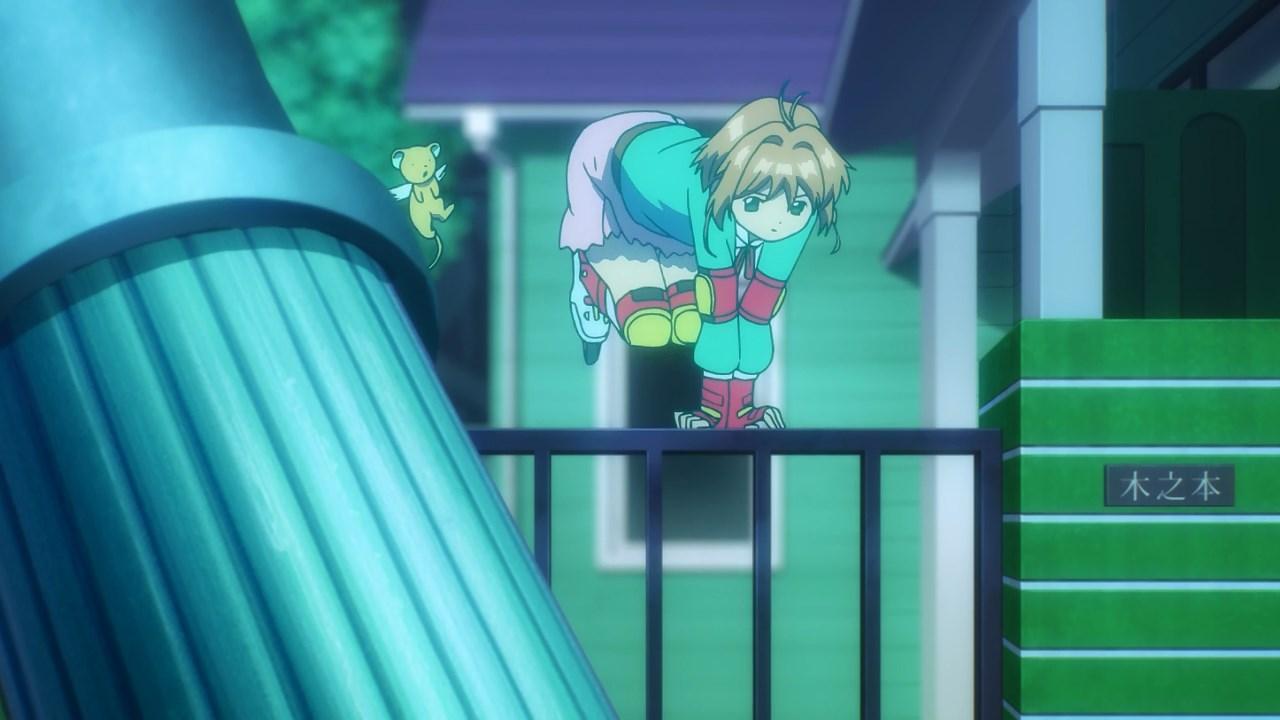 Cardcaptor Sakura: Clear Card-hen Episodio 10