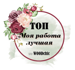 ТОП-11