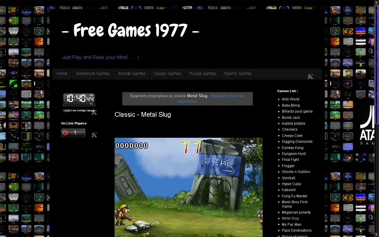 http://freegames1977.blogspot.gr/