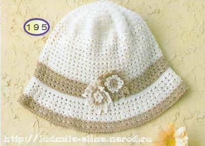 #659 Patrón de Gorro a Crochet