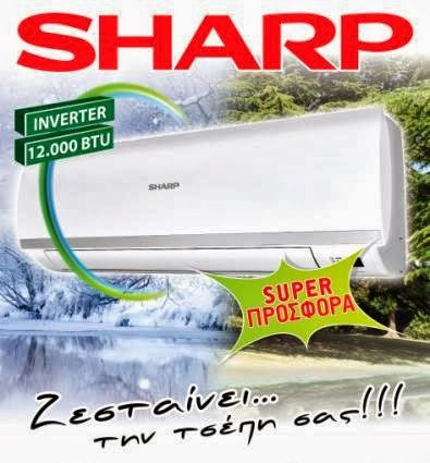 SHARP 12 000 Btu INVERTER