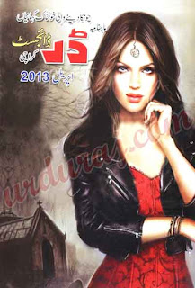 download free in pdf Darr Digest April 2013 pdf