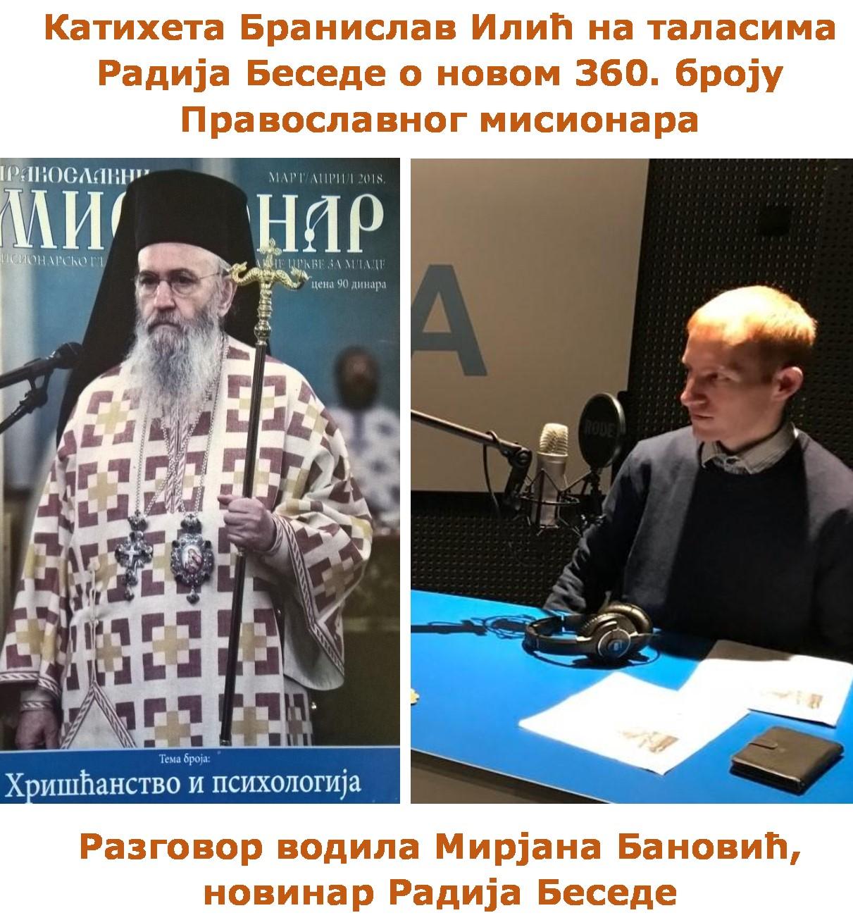 На Радију Беседа представљен 360. број Православног мисионара