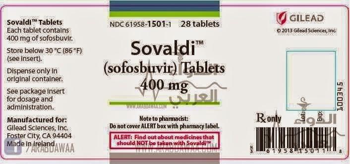 كل الحقائق الغابة وراء : سولفادي- الدواء العربي , سوفالدي , Sovaldi , سوفالدي ,  سوفوسبوفير , sofosbuvir  + سوفالدى