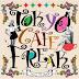 V.A - TOKYO CAF FREAK -Jazz Flavor- [album]