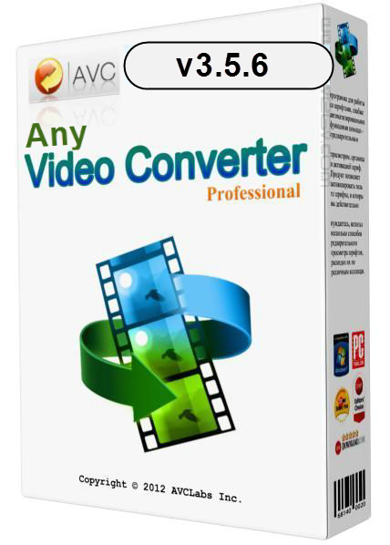 Any Video Converter Pro download