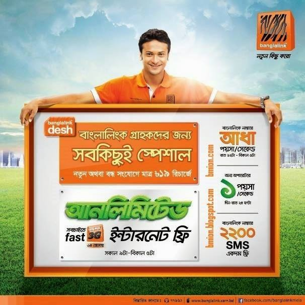 everything-special-with-banglalink