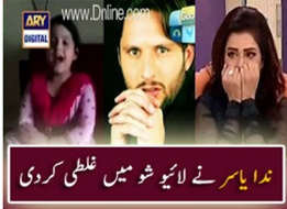 Exclusive Nida Yasir Made a Blunder in a Live Show