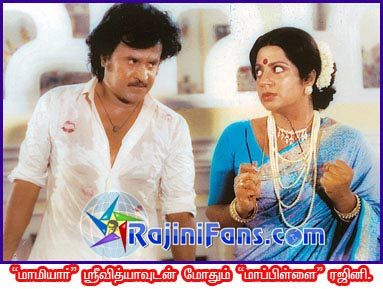 Super Star Rajinikanth Pictures 23